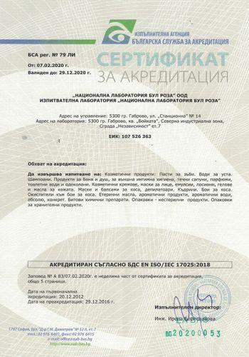 sertifikat akreditacia